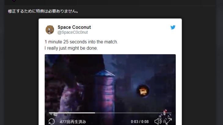 【DBD海外翻訳】発電機が1分30秒で3つはおかしいでしょ