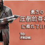 【DBD海外翻訳】カラスを早く鳴かせてくれ