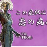 【DBD海外翻訳】サバイバーナーフ中