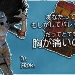 【DBD海外翻訳】ゲームバランスのために章のリリースを中止