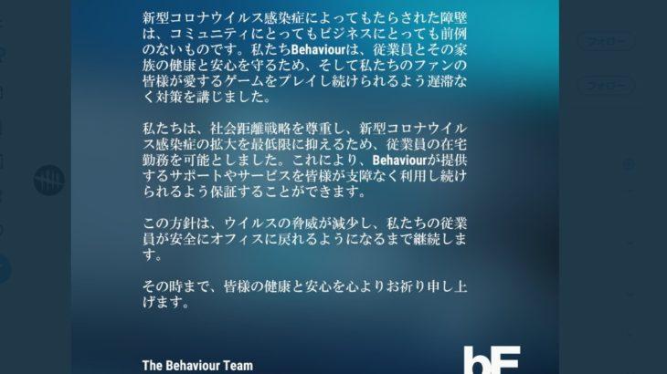 【DBD海外翻訳】キラーラーのタグをみれるようにしてほしい