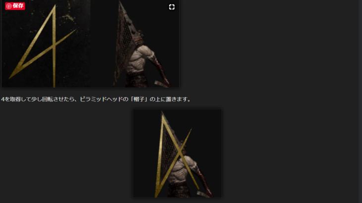 【DBD海外翻訳】次のdlcはサイレントヒルのピラミッドヘッド(完全一致)