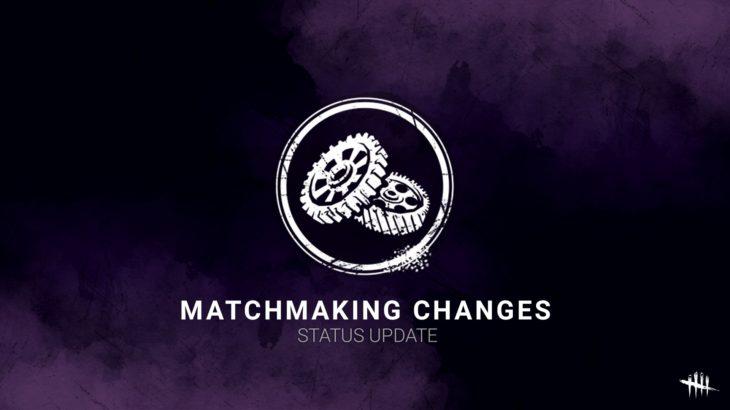 新マッチメイキングシステムの考察